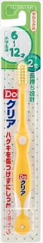 【SUNSTAR】Do-Clear 兒童牙刷 國小生專用 柔軟