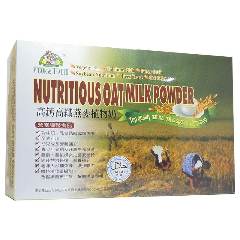 加拿大高鈣燕麥植物奶 (盒裝)