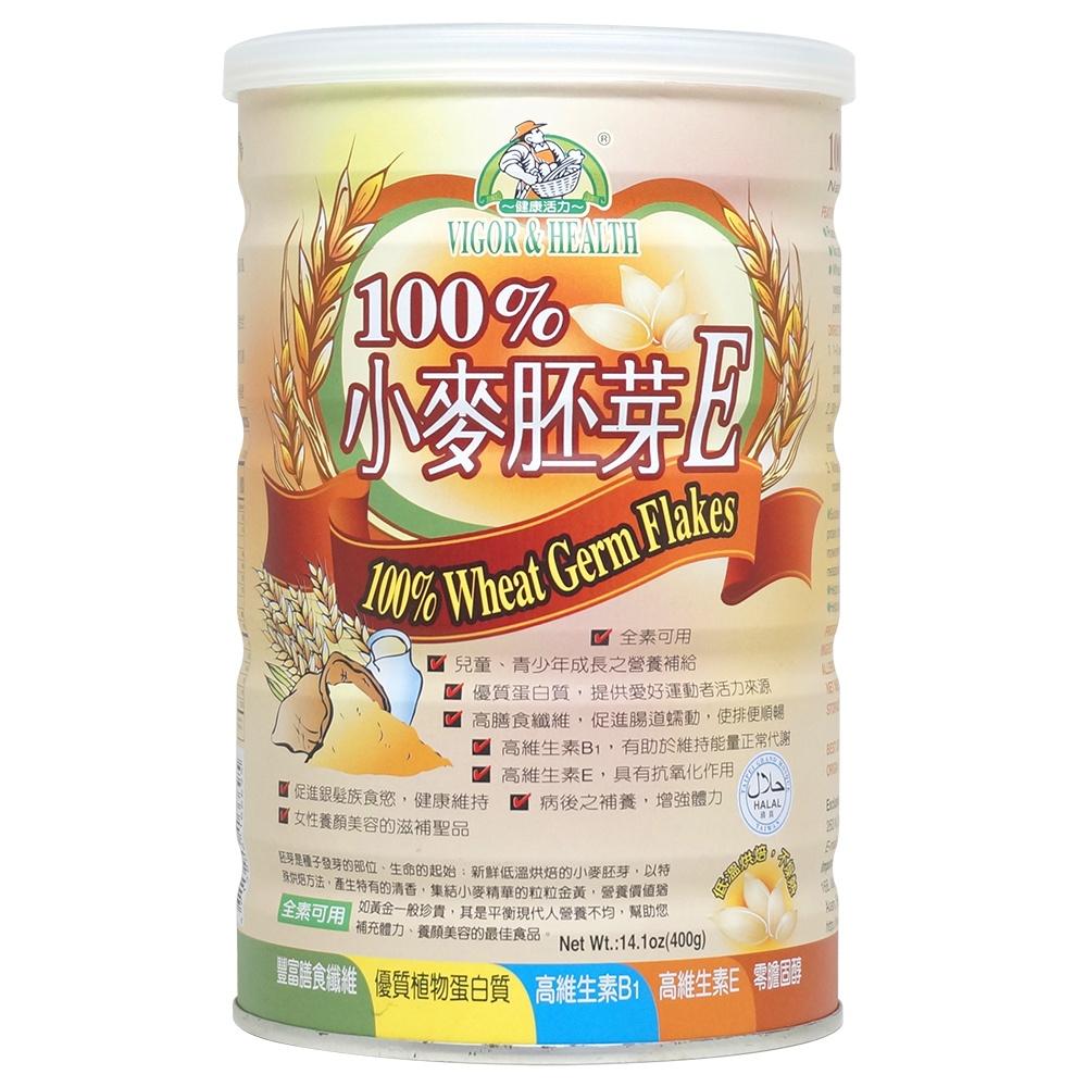 有機廚坊-100%小麥胚芽E 12罐/箱