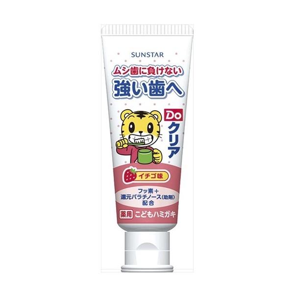 【SUNSTAR】Do-Clear 兒童牙膏 巧虎 草莓