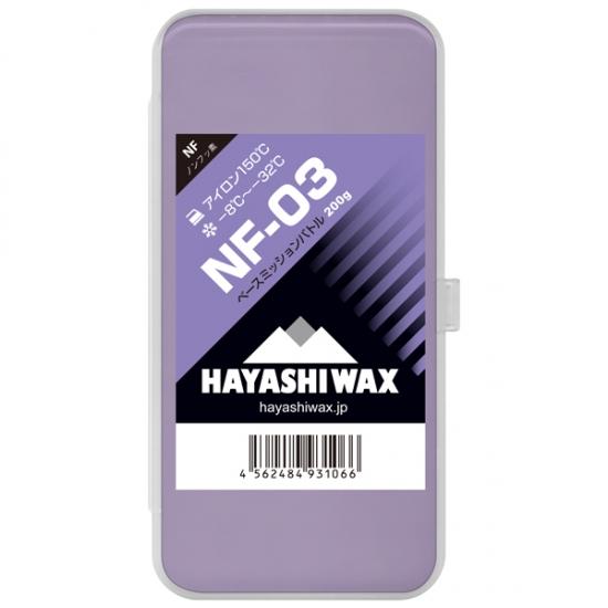 日本 HAYASHI WAX 雪地專用蠟 無氟系列 NF-03 大包裝