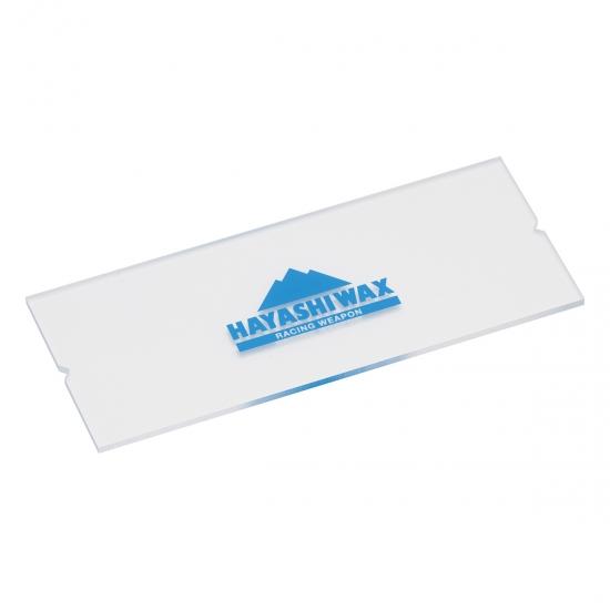 日本 Hayashiwax 除蠟刮板