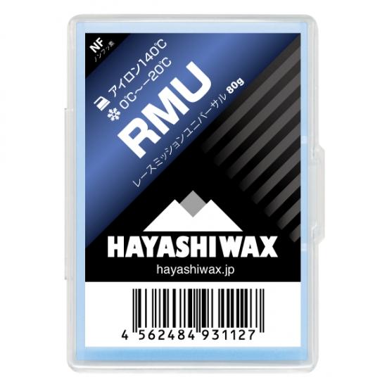 日本 HAYASHI WAX 雪地專用蠟 廣溫域系列 RMU