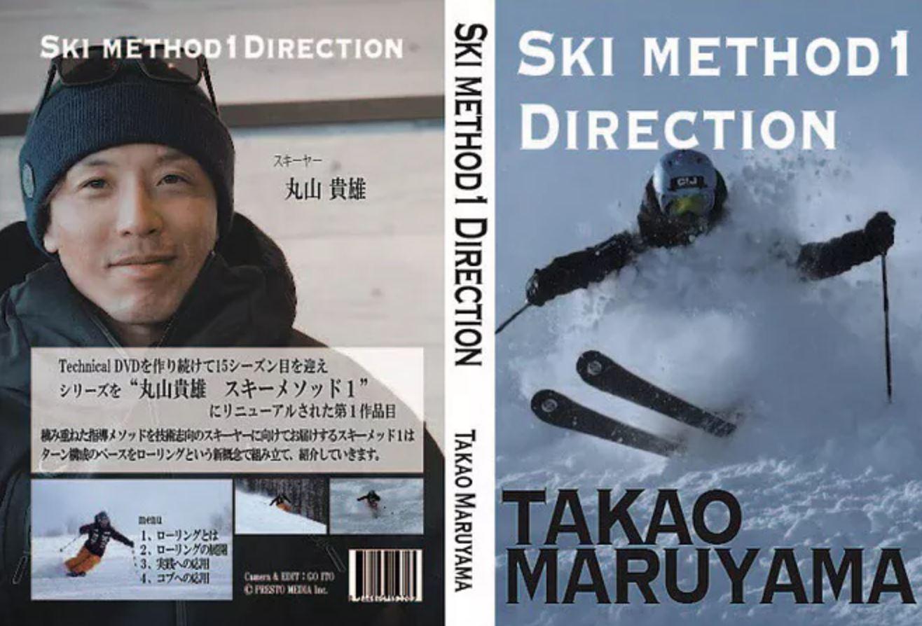 SKI METHOD 1 Direction