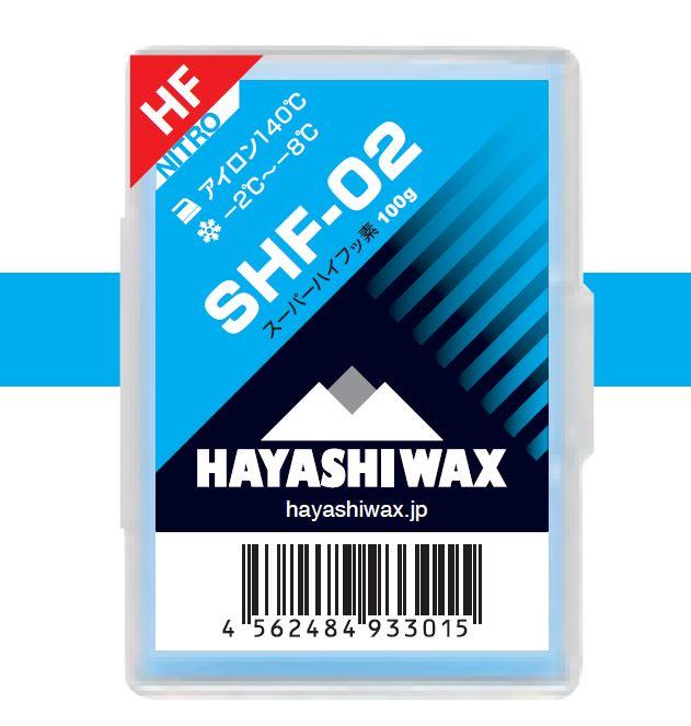 日本 HAYASHI WAX 雪地高氟蠟 SHF-02