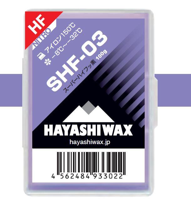 日本 HAYASHI WAX 雪地高氟蠟 SHF-03