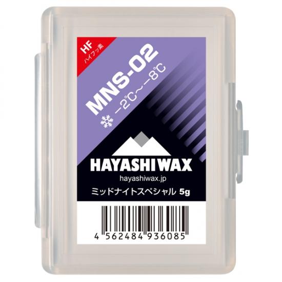 日本HAYASHI WAX 競技出發蠟 MNS-02