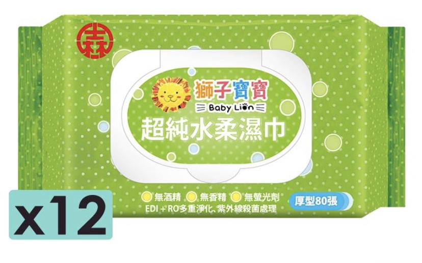 [MTwork shop]獅子寶寶純水柔濕巾厚型80抽含蓋(12包/箱)