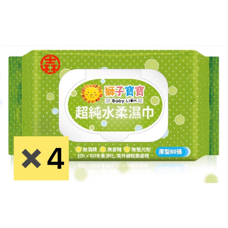 [MTwork shop]獅子寶寶純水柔濕巾厚型80抽含蓋(4包/組)