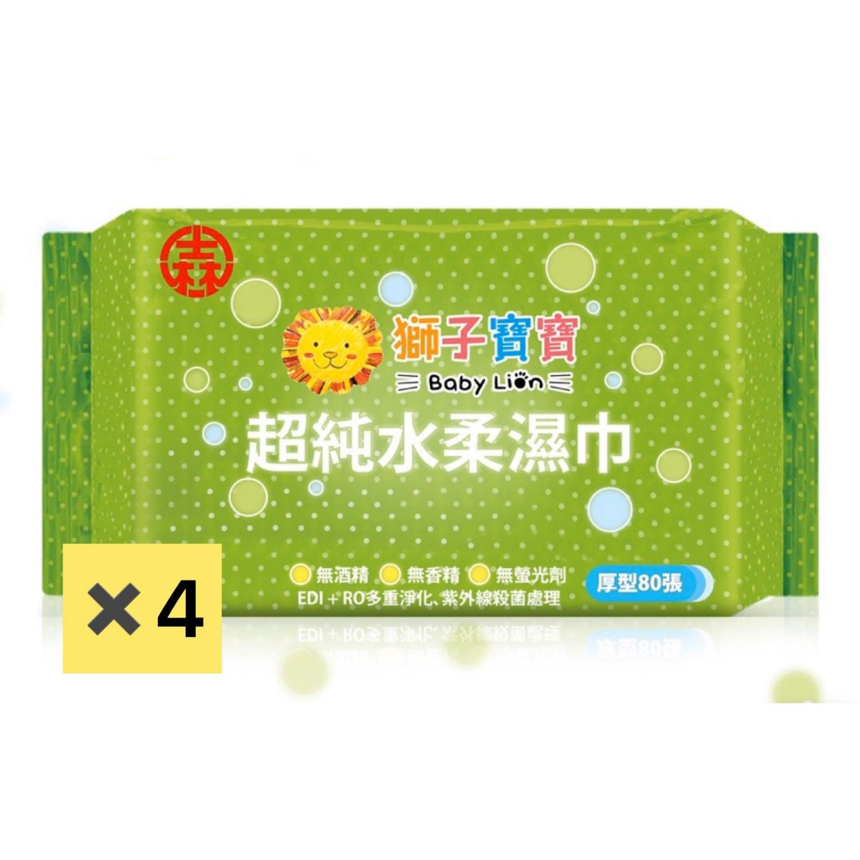 [MTwork shop]獅子寶寶純水柔濕巾厚型80抽無蓋(4包/組)