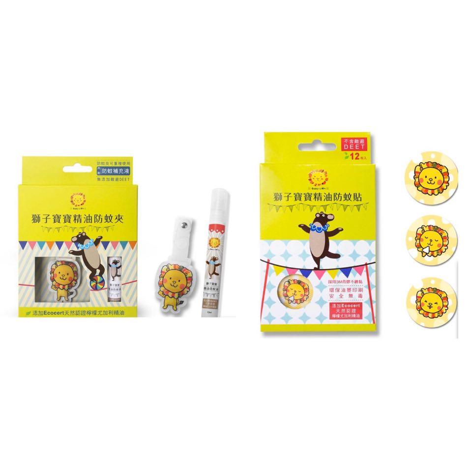 [MTwork shop]精油防蚊夾 + 10ml補充液+精油防蚊貼 (12片/盒)