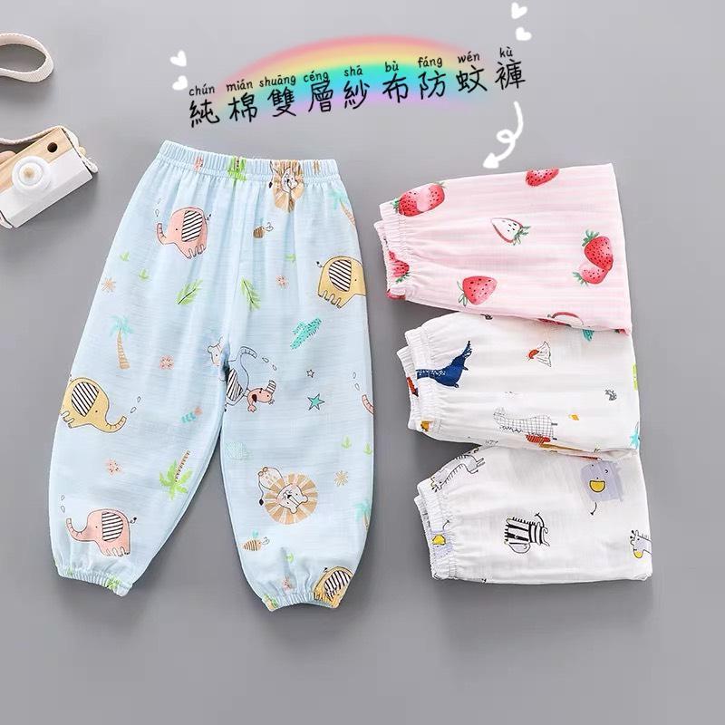 純棉雙層紗布防蚊褲