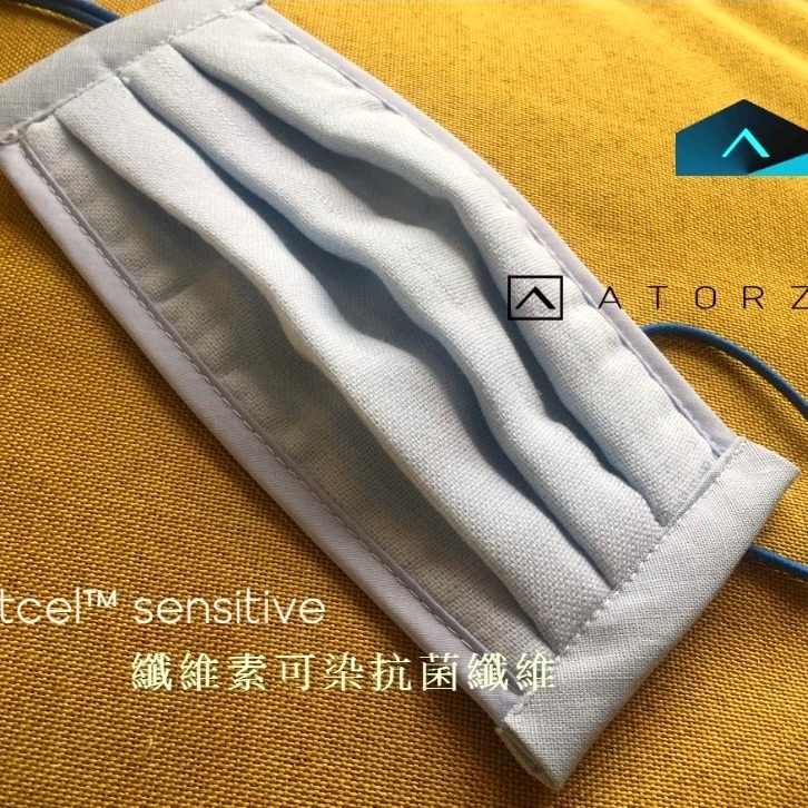 smartcel™ sensitive 氧化鋅抗菌纖維布口罩