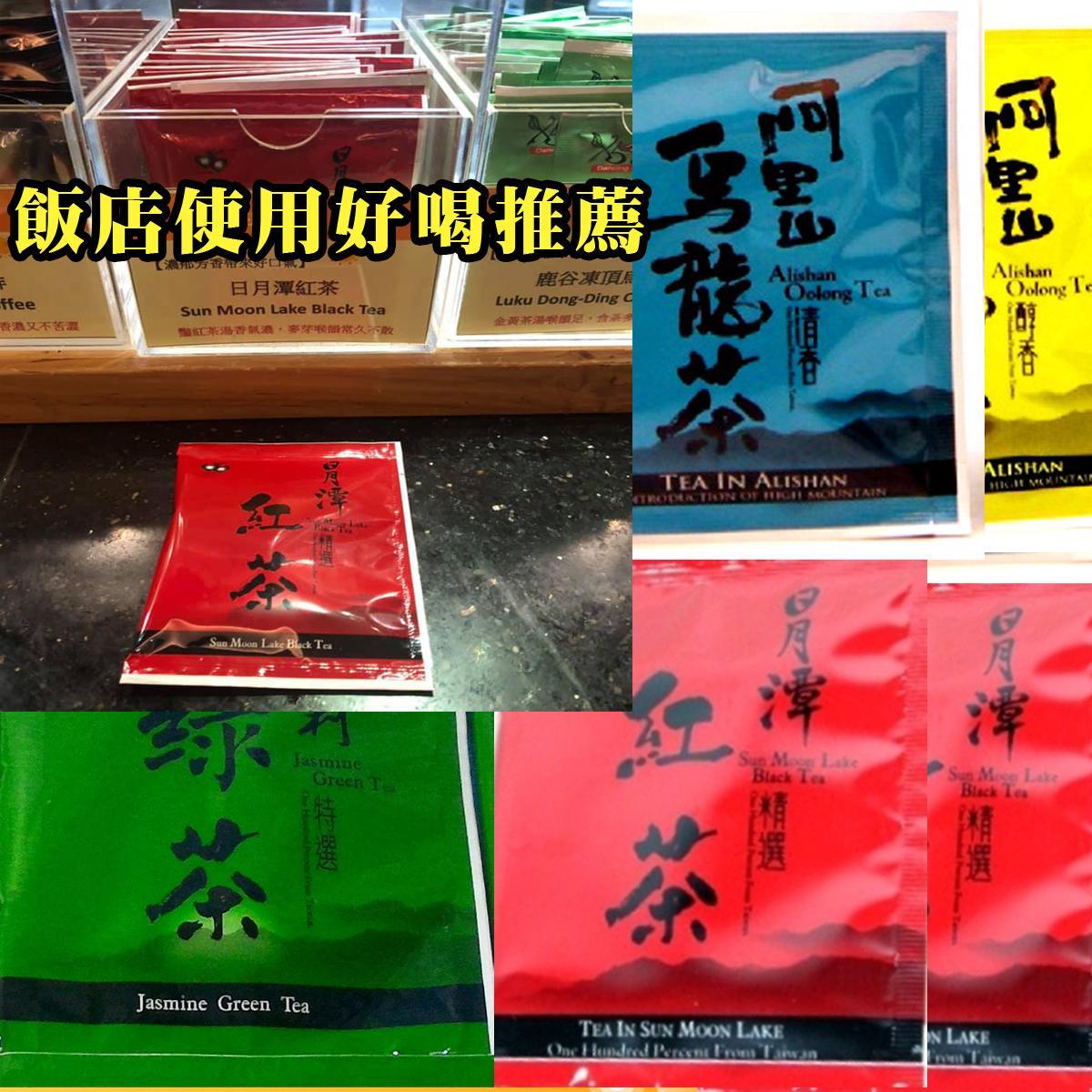 最新鮮 日月潭紅茶 阿里山茶 烏龍茶   茶包 銷售第一 阿里山 聯興 茶葉 福聯興 超好喝