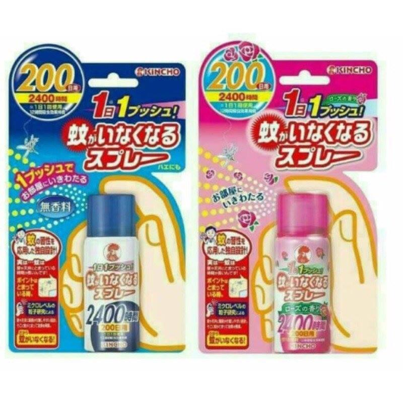 [指標愛購物] 日本KINCHO 室內驅蚊噴霧 - 200日