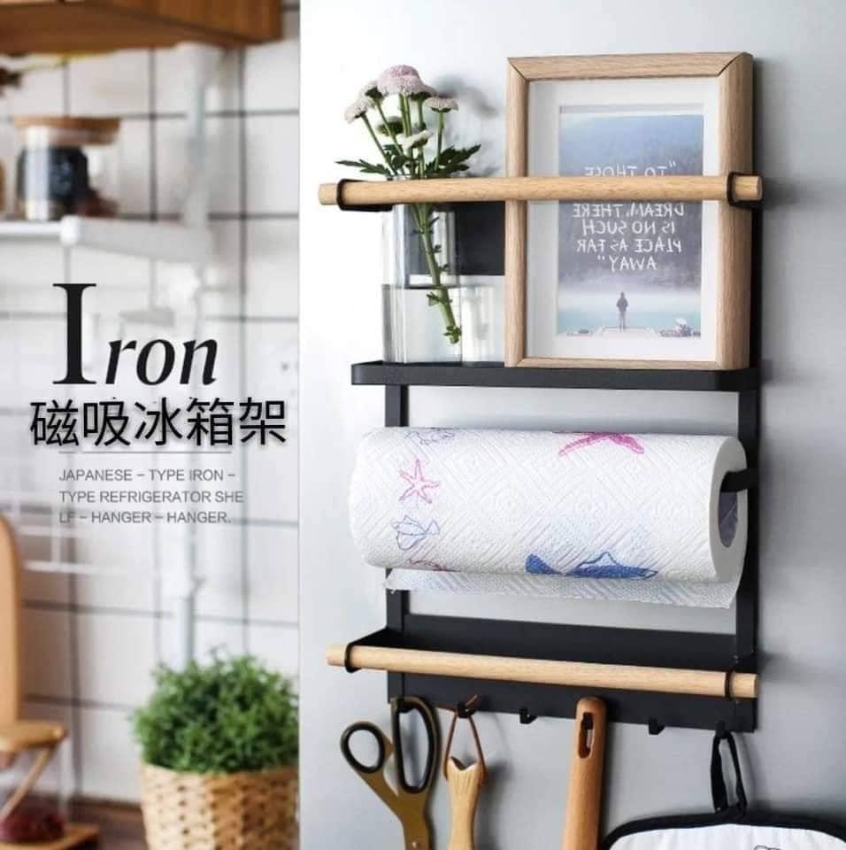 [指標愛購物] 日式磁吸冰箱架
