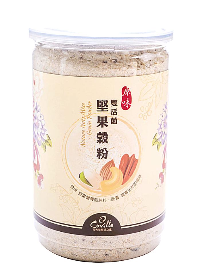 雙活菌堅果榖粉-原味