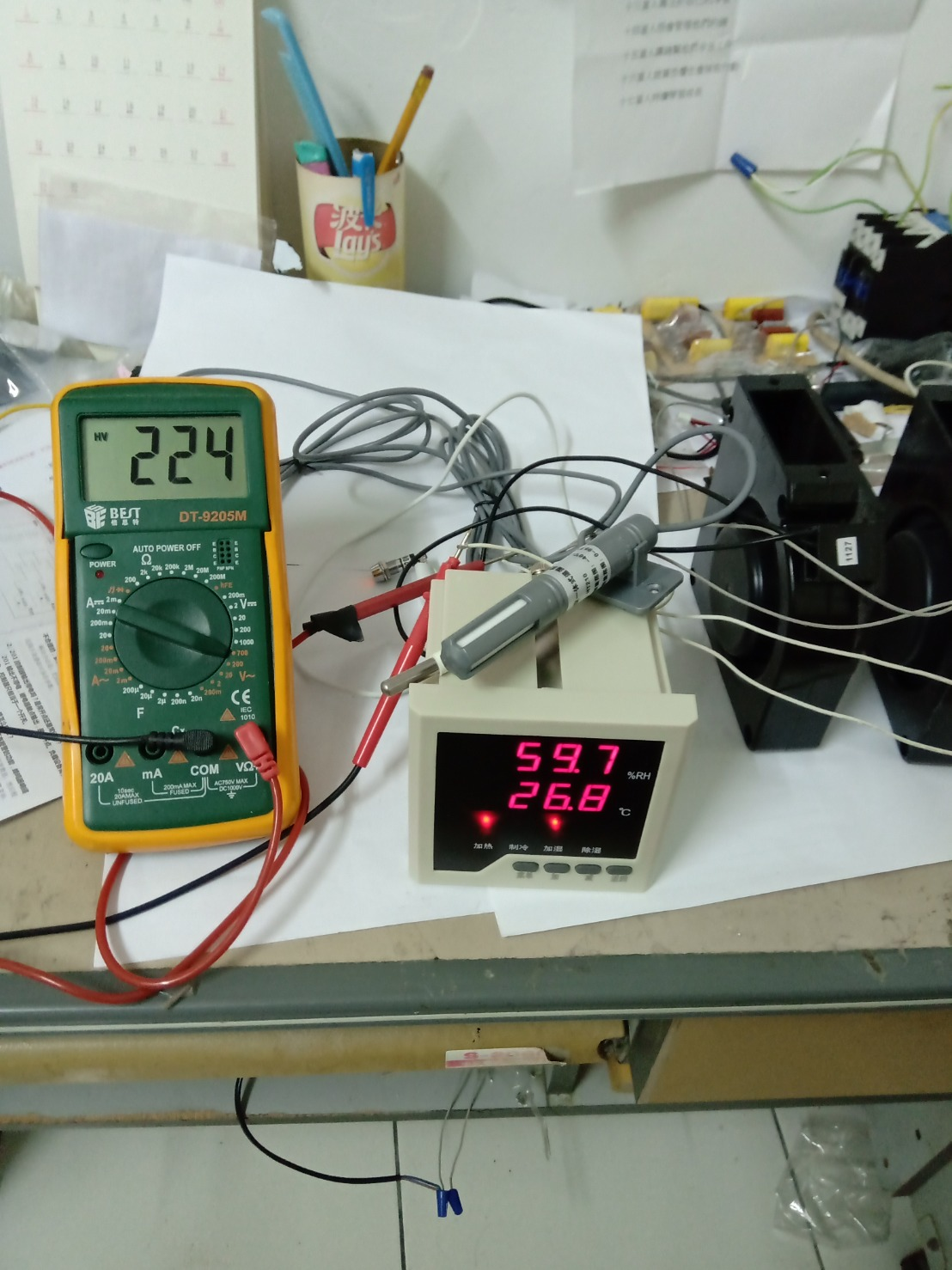AC220V溫濕度控制器