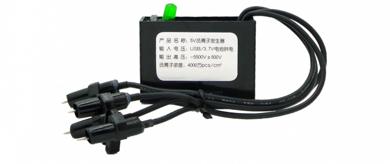 Micro USB 接頭 負離子產生器模組