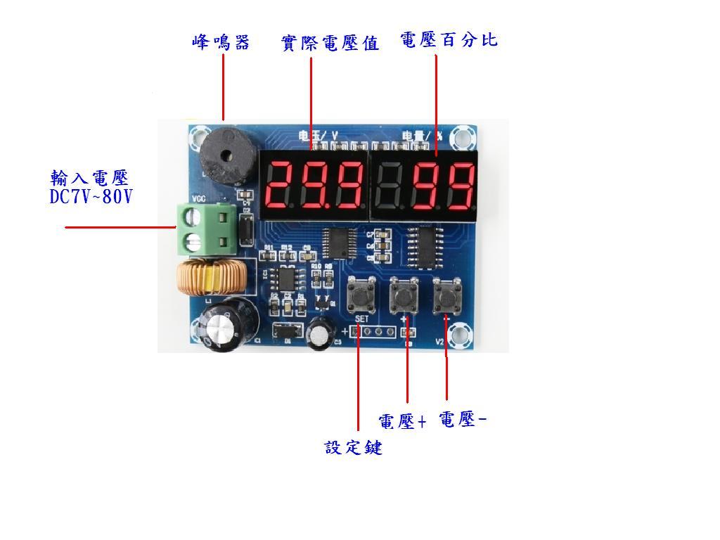 直流電壓百分比檢測模組
