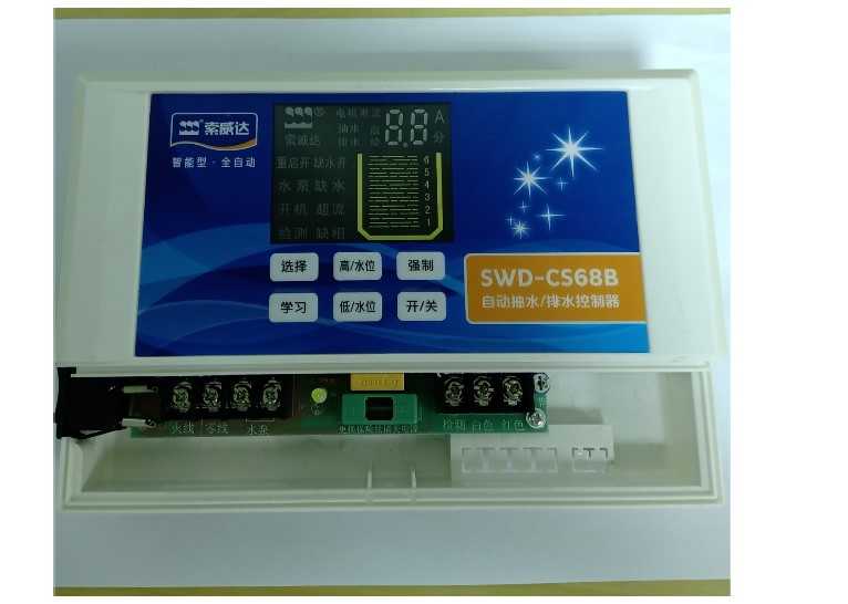 AC110V或AC220V全自動水位控制器(可設定低水位及高水位,具有進水及排水兩種功能)