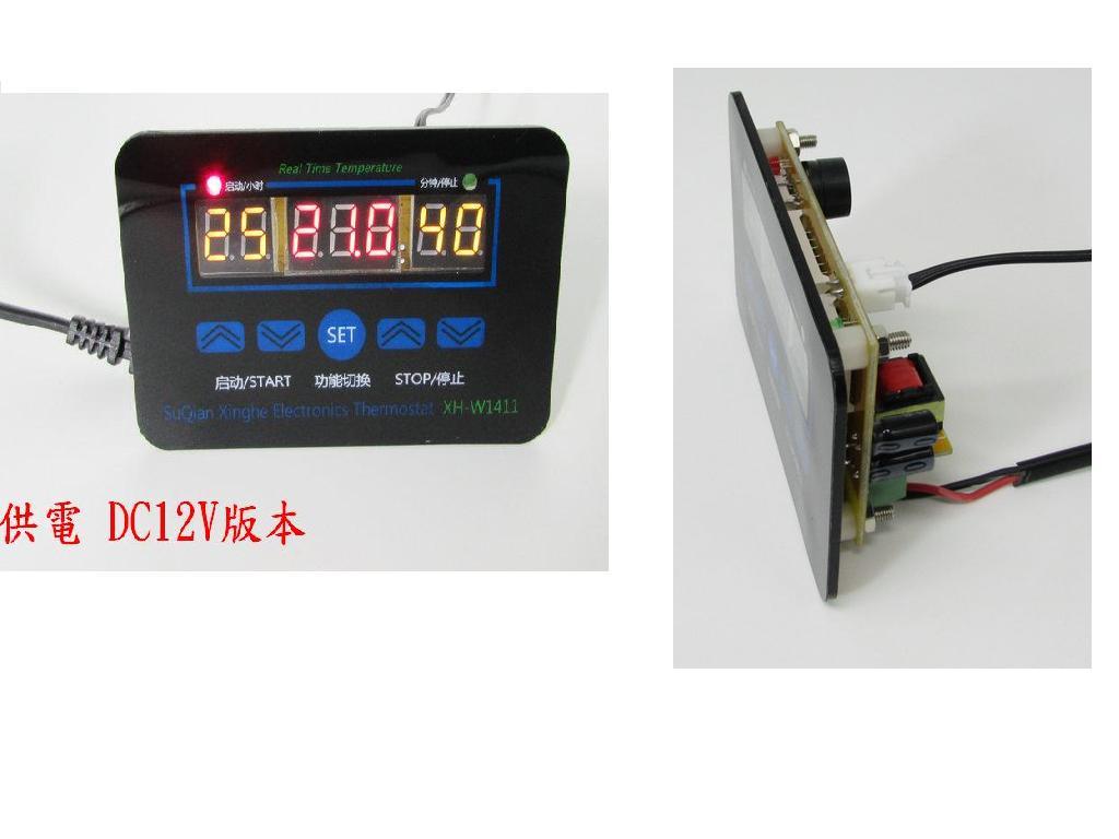 三畫面顯示溫度控制器
