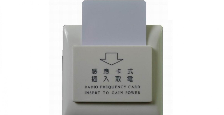 白色任意卡 ,插卡取電開關(3V/5V/12V/24V/110V/220V)