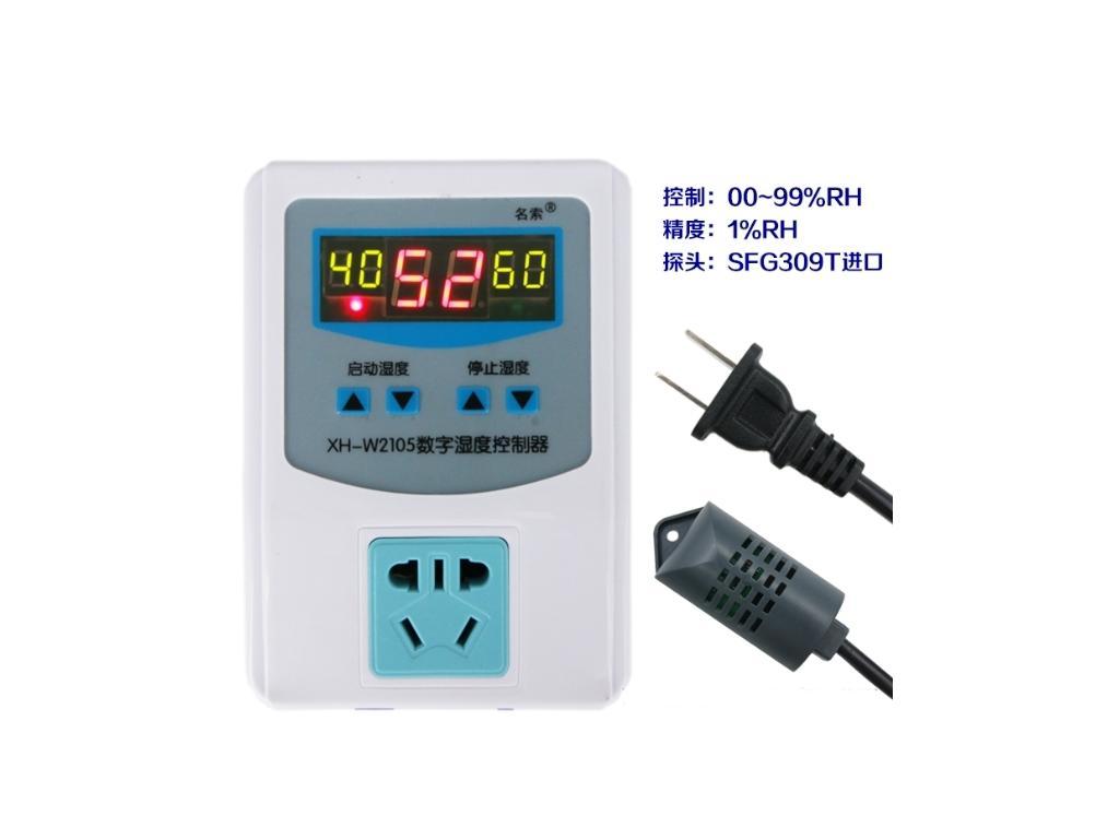 AC110V~220V 插座型 濕度控制器