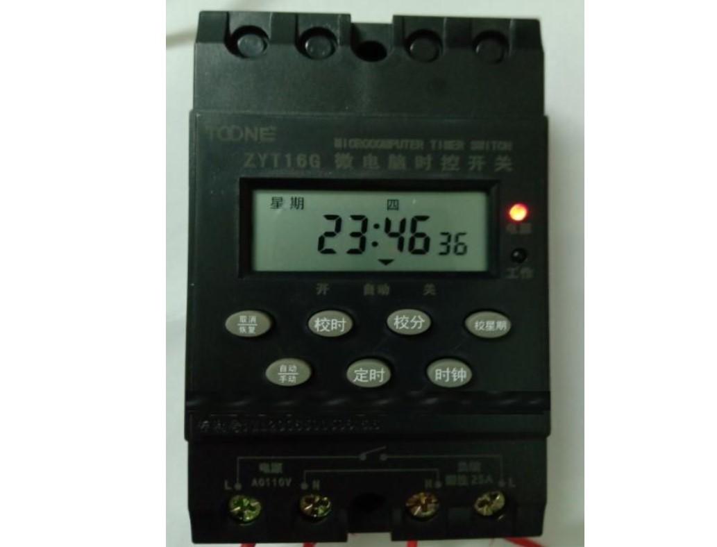 電子式定時器 具有常開 及常閉接點 ,16組設定 星期 /時間