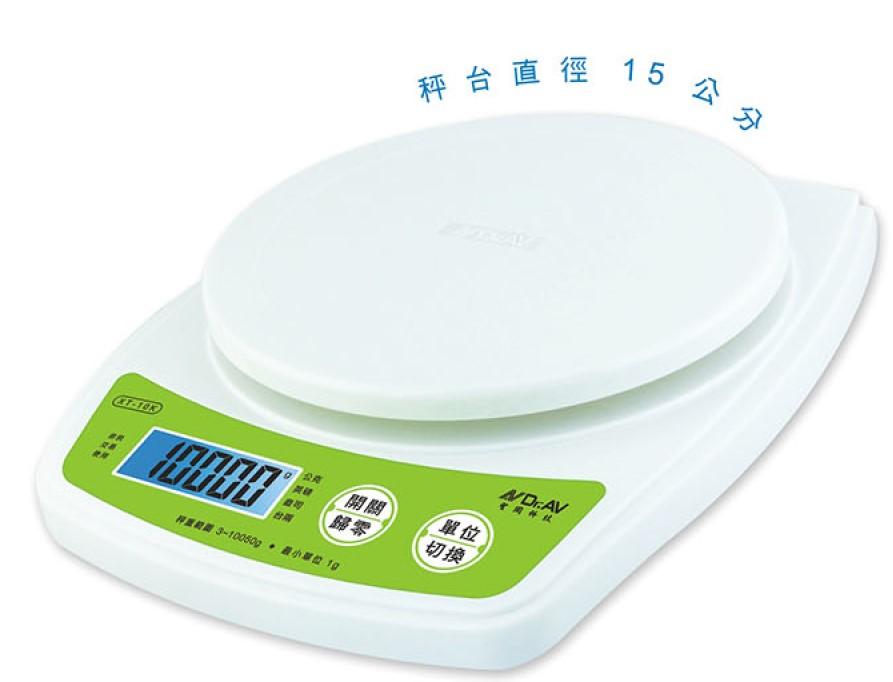 10.05公斤萬用電子秤