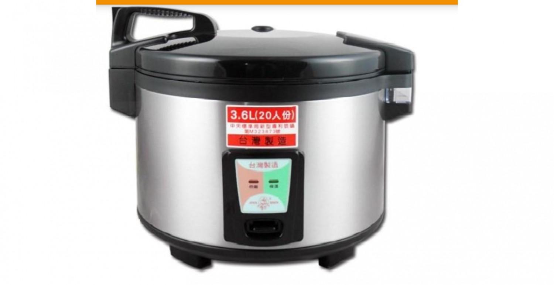 【牛88 JH-8125 】20人份營業用電子保溫炊飯鍋