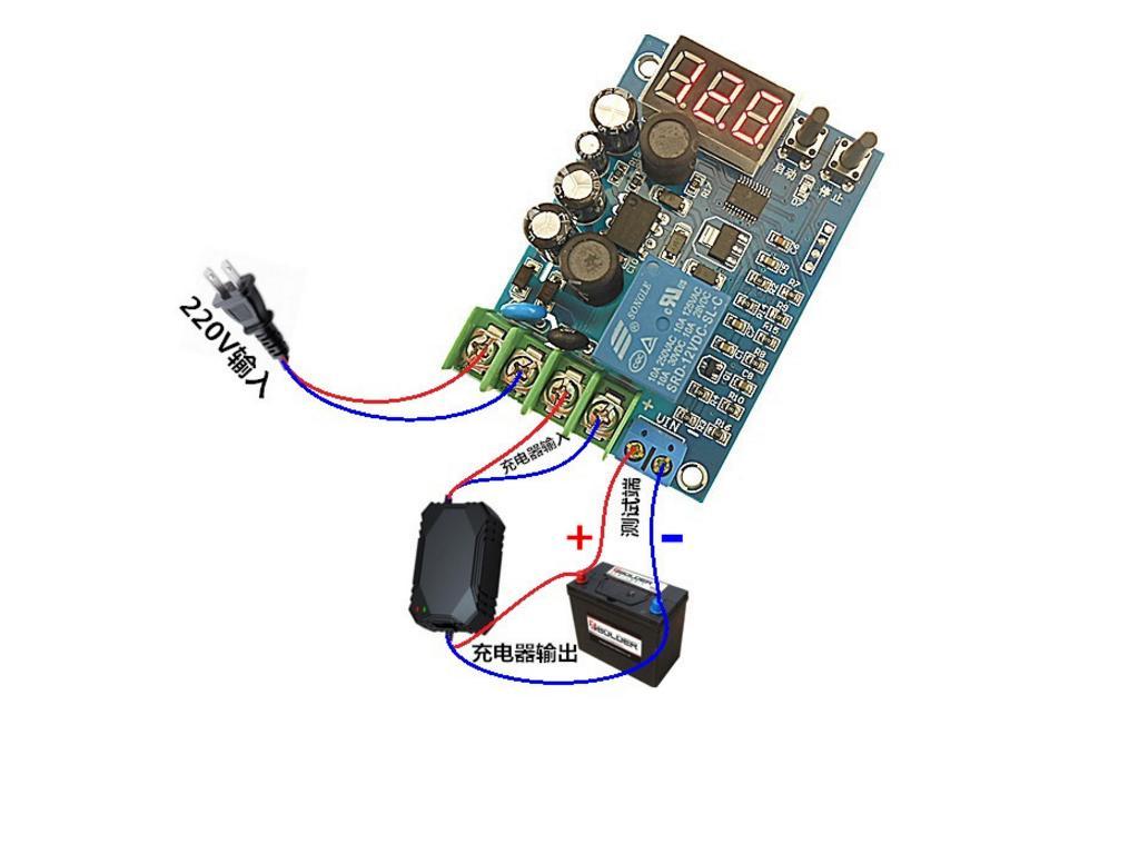 電瓶充電控制保護板模組