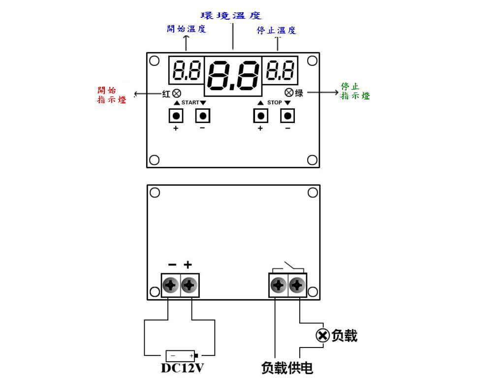 冷熱兩用數位式溫控器,溫度控制器-9~99度 精度0.1