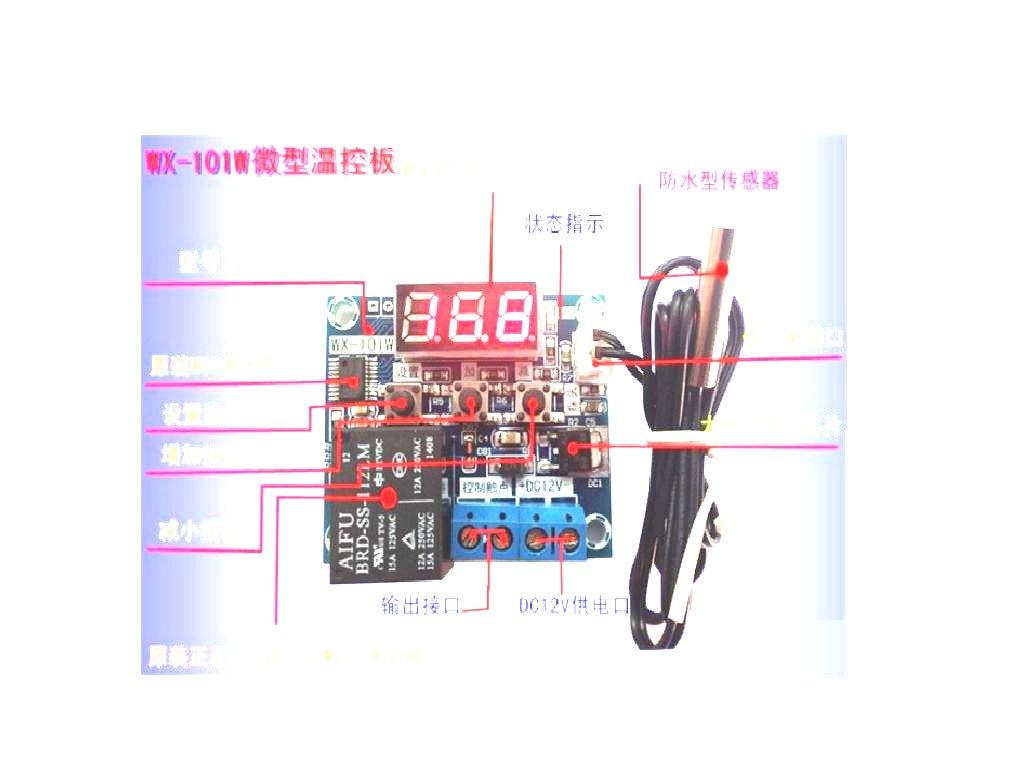 冷熱兩用數位式溫控器,溫度控制器-40~120度 精度0.1