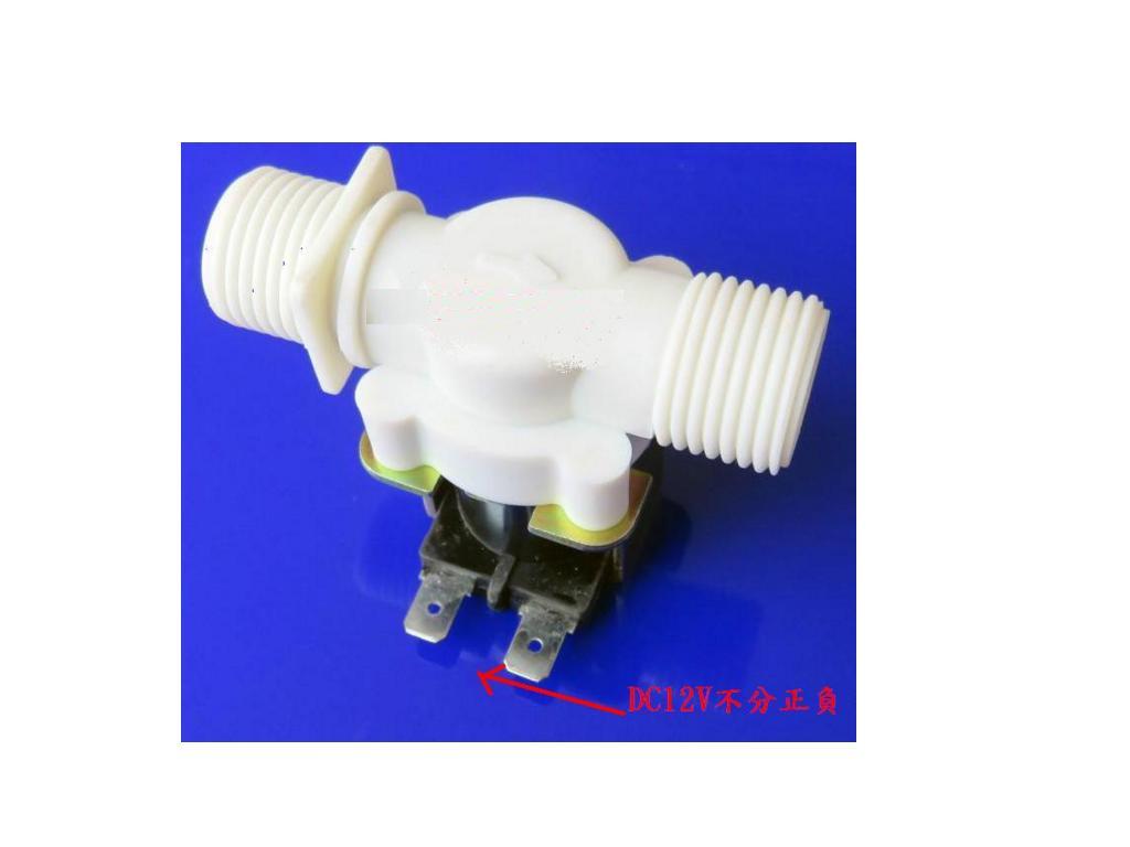 DC12V 2分/4分/6分牙常閉進水閥