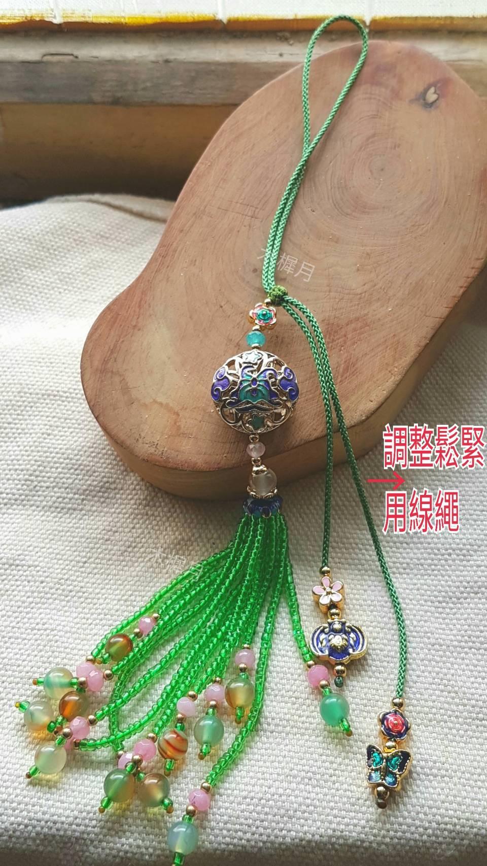 【木樨月】手工景泰藍串珠流蘇掛飾