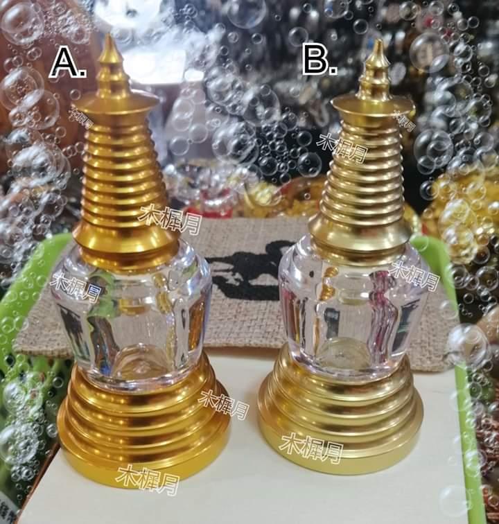 【木樨月】佛教藏傳塔型壓克力舍利塔-深黃、淺黃
