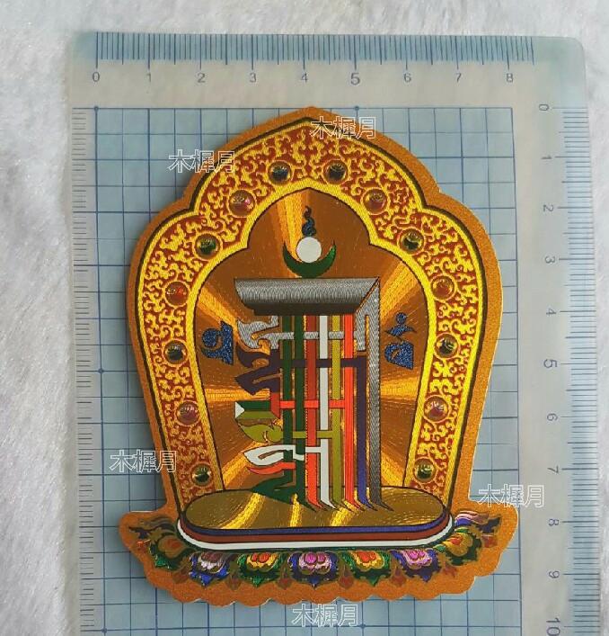【木樨月】時輪金剛 十相自在 咒牌金箔貼紙  (小)