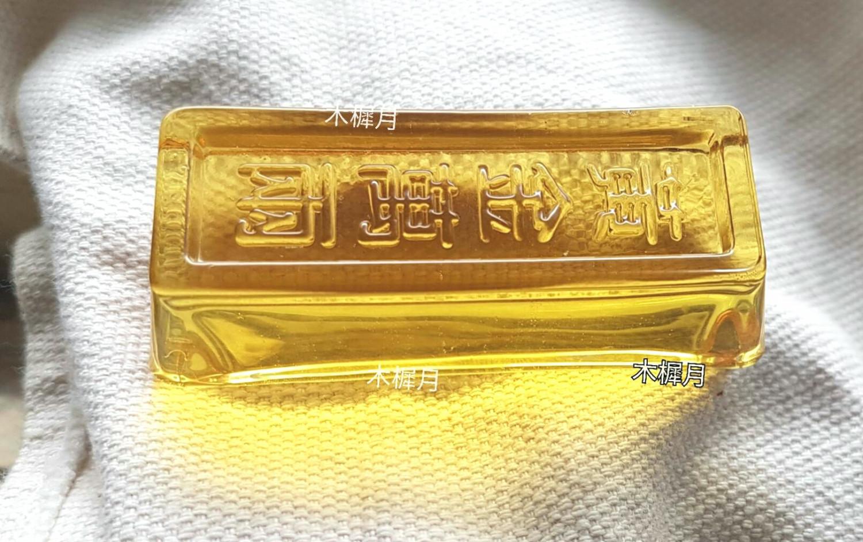 【木樨月】琉璃 黃金萬兩金條擺件