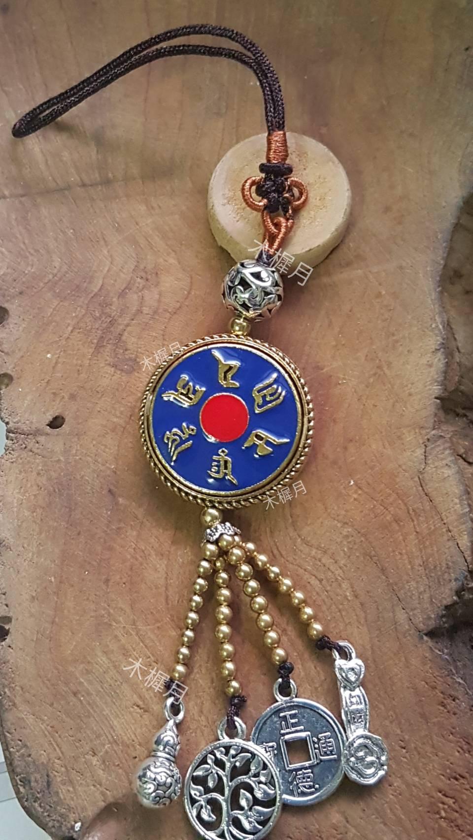【木樨月】 景泰藍 六字箴言銅製吊飾-藍、紅