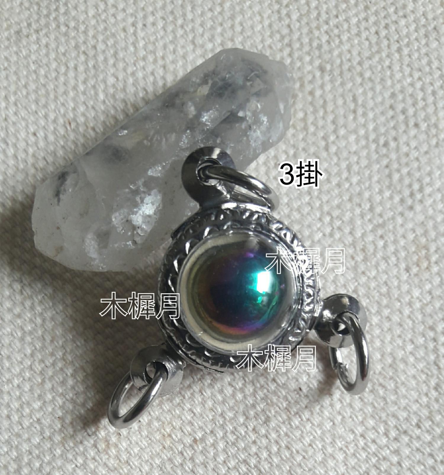 【木樨月】泰國七彩、銀(流鐵)珠 3掛 1.7公分殼現貨
