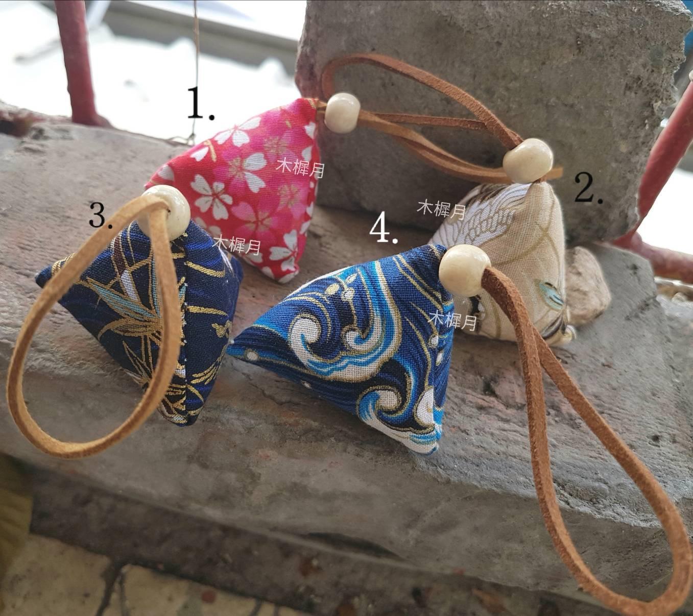 【木樨月】天然艾草粽子香包(限量供應)