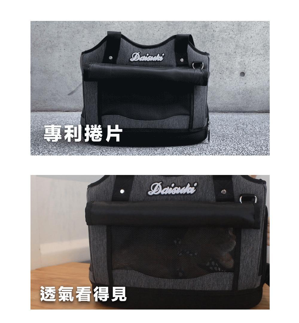 Daisuki 透氣捲捲多功能側背包 貓狗適用 外出包 外出籠 硬底