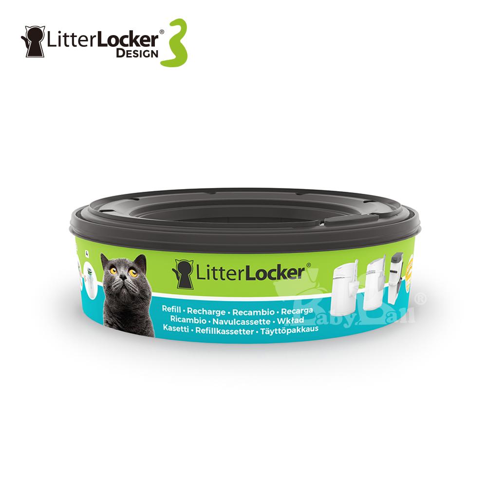 LitterLocker第三代貓咪鎖便桶抗菌塑膠袋匣 補充 Litter Locker