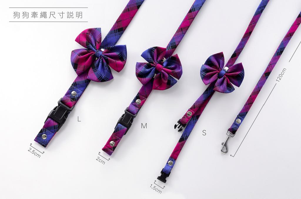 Zazazoo台灣製經典格紋寵物牽繩 貓、小型犬適用 不含胸背帶及其他配件