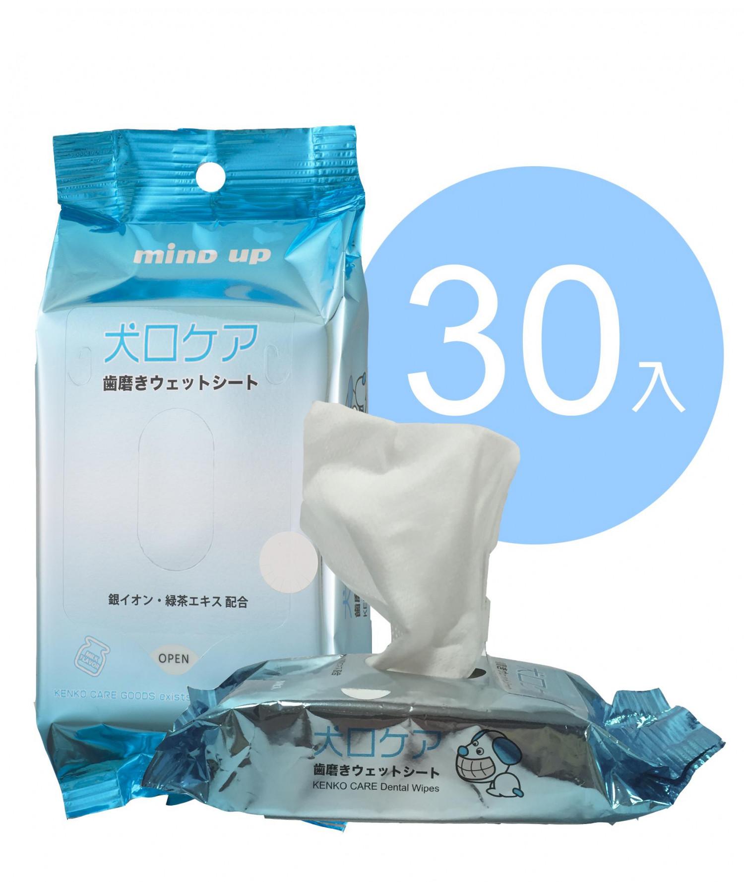 日本MIND UP嘴巴香香寵物潔牙濕紙巾 貓狗適用 刷牙