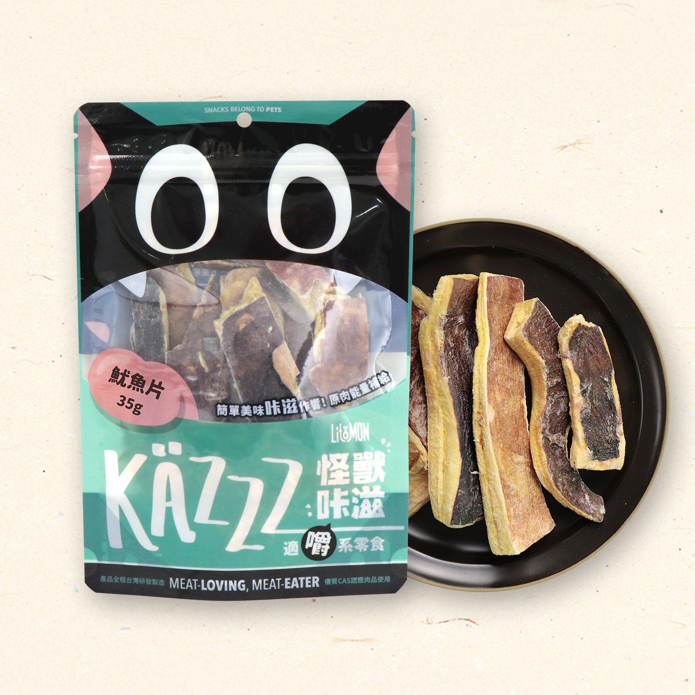 [喵皇帝] 怪獸部落 犬貓適用 怪獸卡滋KAZZZ 魷魚片35g 零食點心