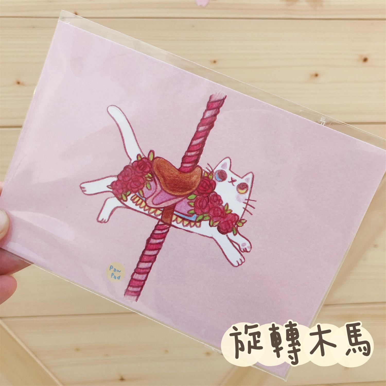 貓咪明信片-4