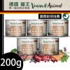 Venandi Animal 德國貓王 單一蛋白質無膠無穀主食罐 200g 雞鴨羊火雞 貓罐頭