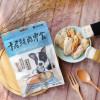 卡尼 冷凍乾燥 紐西蘭綠唇貽貝凍乾 40g 貓零食 點心 犬貓小寵適用